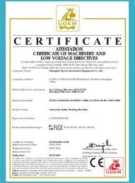 CE-sertifikat for automatisk flaskevaskemaskin