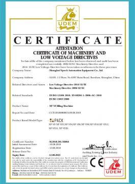 CE-sertifikat for påfyllingsmaskin