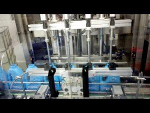 100-1000 ml automatisk flytende såpe håndvask håndsåpe håndsrensemaskin