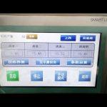 høykvalitets 20l påfyllingsmaskin med vekt på olivenolje